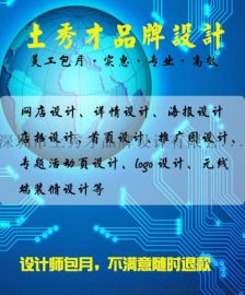 深圳商标设计公司