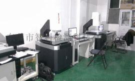 手动2010二次元影像测量仪、2.5次元影像测量仪