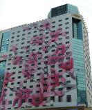 马鞍山铝板幕墙 铝板幕墙图集 铝板幕墙生产厂家