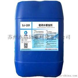 缓蚀剂水处理药剂 循环水处理药剂