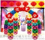 長沙開業氣球拱門