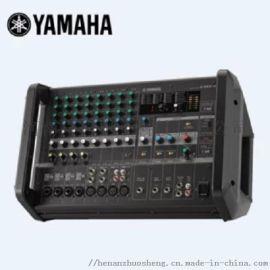 YAMAHA雅马哈12路带功放调音台EMX7