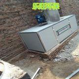 活性炭過濾器 樂旺廠家直銷烤漆房廢氣處理設備 高效漆霧淨化器