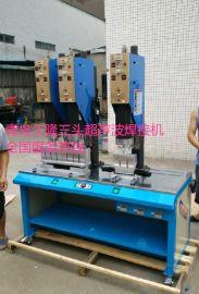 供应山东超声波焊接机