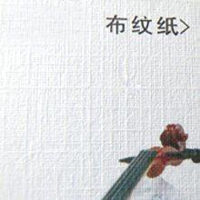 供應布紋紙特種紙名片印刷深圳廠家名片設計製作