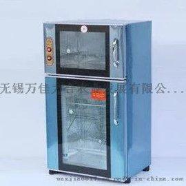 种子发芽箱 智能人工气候箱WJ-FY-120 空气粒子计数器 智能光照培养箱厂家