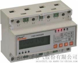 三相金祥彩票app下载式导轨电能表 安科瑞 DTSD1352-C