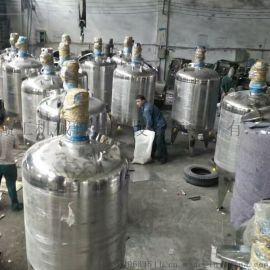 赣工JBG-500L单层电加热搅拌罐 不锈钢立式化工混合机厂家