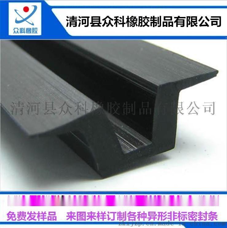电器产品隔热硅橡胶密封条