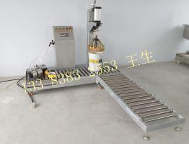 QDYL-ZSQ6真石漆灌装机 自动称重 自动压盖