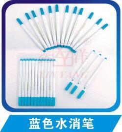 使用水消筆好處水溶筆應用範圍鑫洋服裝輔料專供