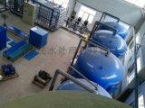55吨/时锅炉化学水处理设备系统除盐水系统