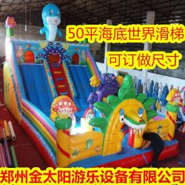 金太阳厂家直销 大型充气玩具 大型充气城堡 充气蹦蹦床