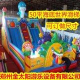 金太陽廠家直銷 大型充氣玩具 大型充氣城堡 充氣蹦蹦牀