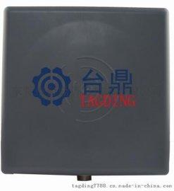 台鼎 TD-PB02 2.4G定向阅读器,考勤读头