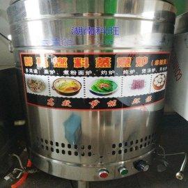 KW-CGJ988醇基燃料环保油灶具电子气化灶微电脑煮面桶