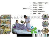 """KDF/H701""""康大夫""""高级成人护理电子标准化病人教学系统"""