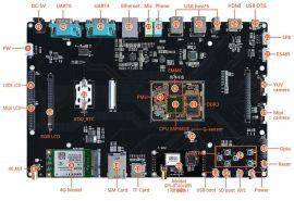 三星4418开发板6818开发板核心板卡片电脑性能超强