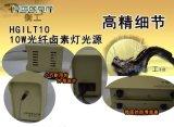 HGILT10光纤卤钨灯/卤素灯/宽光谱光纤耦合光源/便携式光纤光源