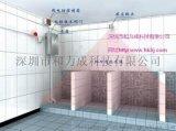 公厕学校用便槽自动冲落水箱节水器
