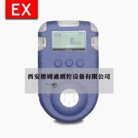 供应德姆通DMT-EX便携式气体检测仪可燃气体检测报警仪手持EX气体检测仪可然气体浓度报警器