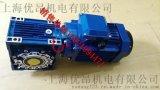 台湾大陆NMRV涡轮蜗杆减速机配电机
