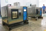 步入室高低溫實驗室操作使用時候應主要事項