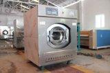 50KG全自動洗衣機洗滌設備河南寧夏安徽福建上海機械品牌