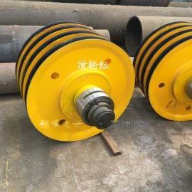 起重机滑轮组 20T铸钢滑轮组 吊钩组用滑轮组 抓斗用滑轮组 滑轮组图纸 滑轮片 滑轮组厂家 滑轮组价格