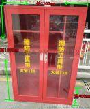 存放消防服、消防头盔、消防靴、消防斧专用储存柜消防柜
