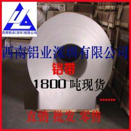 5051铝带 覆膜铝板 进口合金铝带 装饰铝带 环保铝箔纸