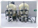 离子交换设备 软化设备 锅炉软化固定床