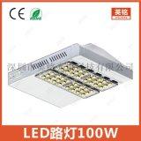 150W路灯 户外高杆模组路灯头成品 新款LED节能3030贴片公园广场灯50W100W200W250W300W