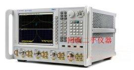 N5225A回收N5227A网络分析仪