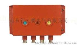 矿用广播音箱——矿用音箱——KXY12矿用本安型音箱