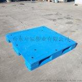 山东临沂塑料托盘生产厂家 1200*1200*150川子平板托盘价格 聚乙烯颜色可定制
