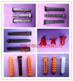 塑料膨脹管-魚形膨脹管-塑料膨脹螺栓-壁虎膨脹管-膨脹膠粒-入牆膠塞