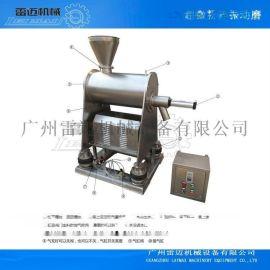 中药三七打粉机 超细磨粉机 50L超微震动式粉碎机