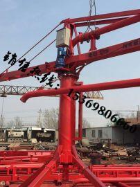 上海宝马展15米电动布料机/混凝土布料机配件