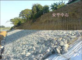 堤坡防护覆塑双绞格网 防洪护岸五拧双绞格网 水利护坡双绞格宾网