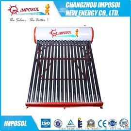SRCC认证一体式不锈钢材质带电加热家用太阳能热水器