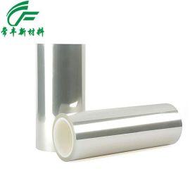 东莞【常丰】供应亚克力胶硅胶PET保护膜 PET保护膜 高亮保护膜