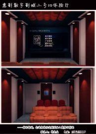 3D红门影院影音设备采购 3D电影放映设备价格