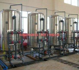 30吨全自动软化水处理设备