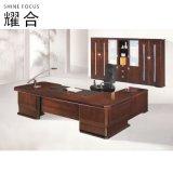 广州耀合厂家直销实木贴皮两米超长型油漆大班桌
