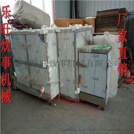 山东小型馒头蒸箱多少钱 乐旺米饭蒸箱价格多功能蒸饭柜 产量大