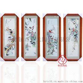 陶瓷瓷板畫定做 新款陶瓷瓷板畫價格
