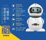 小勇YYD-5兒童早教機器人