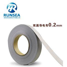 导电布胶带 导电布遮蔽胶带 单面导电布屏蔽胶带