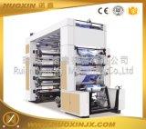 诺鑫牌厂家热销推荐8色高速层叠式柔印机 宽幅800mm餐巾纸柔版印刷机